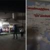 ambulanza-casalmaggiore-tbilisi_ev
