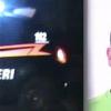 arresto-Gianfreda-ev