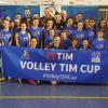 pomì-tim-cup_ev
