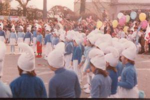 carnevale a canneto anni '90